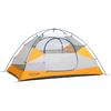 Палатка двухместная Marmot Traillight 2P alpenglow - фото 2