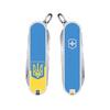 Нож Victorinox Classic SD Ukraine 06223.7R3 голубой - фото 1