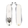 Нож Victorinox Classic SD Ukraine 06223.7R1 белый - фото 1