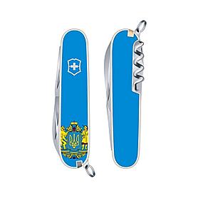 Фото 1 к товару Нож Victorinox Huntsman Ukraine 13713.7R6 голубой