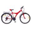 Велосипед городской Formula Spider AM 26