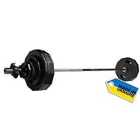 Фото 3 к товару Штанга олимпийская наборная Newt 73 кг - гриф 1,8 м