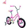 Велосипед детский Stern Fantasy 12