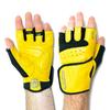 Перчатки спортивные Stein Myth GPT-2229 желтые - фото 1
