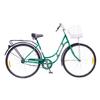 Велосипед городской Дорожник Ретро ХВЗ 28