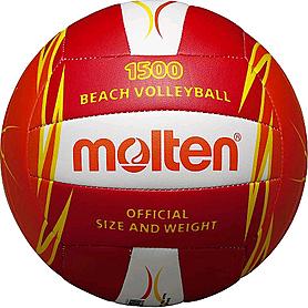 Фото 1 к товару Мяч волейбольный пляжный Molten V5B1500-RO