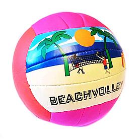 Мяч волейбольный пляжный Gala VB-1002ST