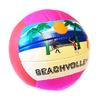 Мяч волейбольный пляжный Gala VB-1002ST - фото 1