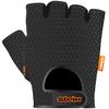 Перчатки спортивные Stein Air Body GPT-2281 черные - фото 2