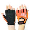 Перчатки спортивные Stein Rouse GLL-2317orange чёрно-оранжевые - фото 1