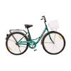 Велосипед городской Дорожник Люкс 24