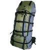 Рюкзак туристический Tramp Tourist 90 зеленый с серым - фото 1