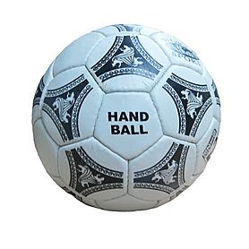 Фото 1 к товару Мяч гандбольный World Sport №2 женский - уцененный*