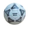 Мяч гандбольный World Sport №2 женский - уцененный* - фото 1