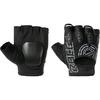 Перчатки защитные Roces Protective gloves черные, размер L - фото 1