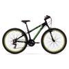 Велосипед детский Romet Rambler Dirt Kids 26