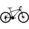 Велосипед горный Romet Rambler 2.0 26
