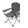 Кресло кемпинговое складное Outventure (61x49x46/90 см) - фото 1