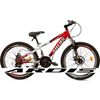 Велосипед подростковый горный Ardis Rocks 24