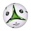 Мяч футбольный Re:flex Field SG-3000 - фото 1