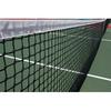 Сетка для большого тенниса C-3008 - фото 1