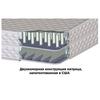 Кровать надувная двуспальная Intex 66962 (203х152х51 см) - фото 3