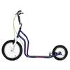 Самокат двухколесный Yedoo City New фиолетово-белый - фото 1