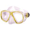 Маска для плавания Dorfin PL-276TPP желтая - фото 1
