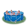 Бассейн каркасный Intex 54946 (457х122 см) с фильтрующим насосом и аксессуарами - фото 1