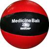 Мяч медицинский (медбол) Matsa 2 кг - фото 1