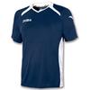 Футболка футбольная Joma Champion II темно-синяя - фото 1