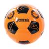 Мяч футбольный Joma W-Inter T5 - фото 1