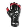 Перчатки вратарские Joma Area - фото 1