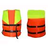 Жилет спасательный детский Dorfin (ZLT) оранжево-желтый - фото 1