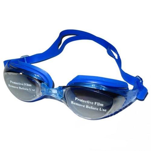 Очки для плавания Arena 6101