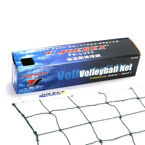 Сетка для волейбола Joerex CX602