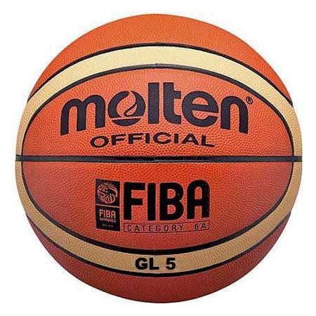 Мяч баскетбольный Molten GL5 - фото 1