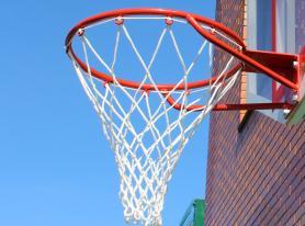 Корзина баскетбольная простая BB-00059-E