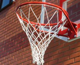 Фото 2 к товару Корзина баскетбольная простая BB-00059-E