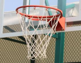 Корзина баскетбольная усиленная BB-00060-R