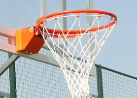 Корзина баскетбольная амортизационная BB-00061-R