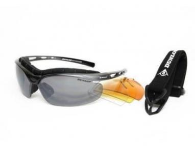 Очки спортивные Dunlop 344 серые