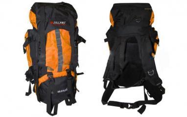 Рюкзак туристический Trekking V-65+10 оранжевый