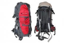 Рюкзак туристический Trekking V-85 красный