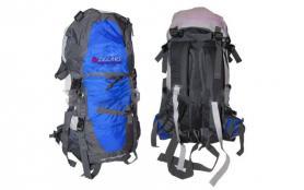 Фото 1 к товару Рюкзак туристический Trekking V-85 синий
