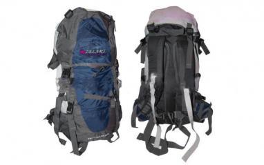 Рюкзак туристический Trekking V-85 темно-синий