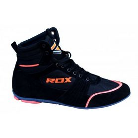 Распродажа*! Боксерки RDX 12002, размер - 42