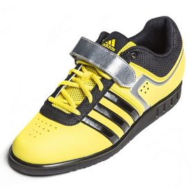 Фото 3 к товару Штангетки Adidas Powerlift II Weightlifting желтые