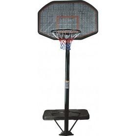 Стойка баскетбольная мобильная EnergyFIT GB-001C