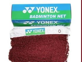 Cетка для бадминтона Yonex C-188